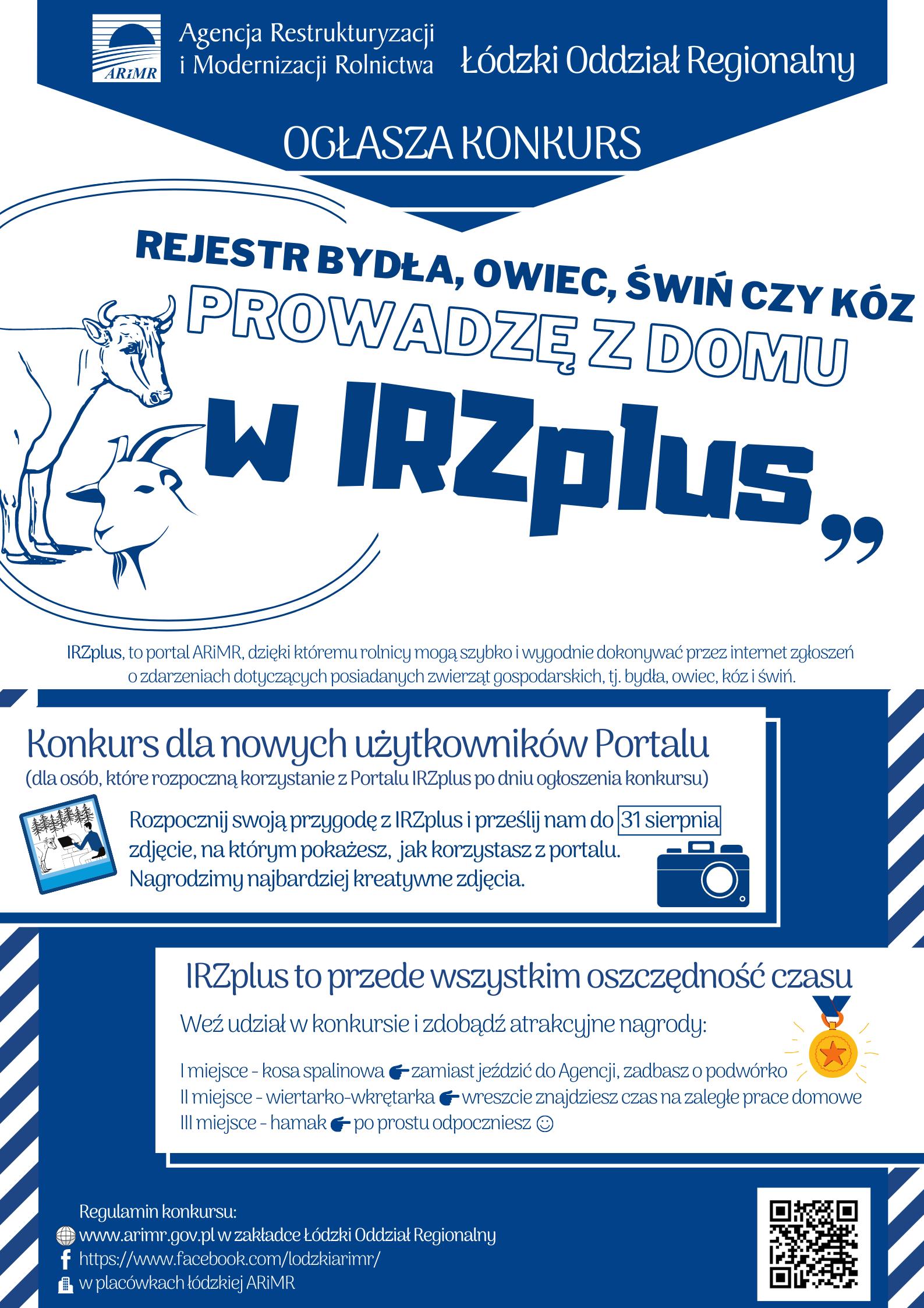 Ilustracja do informacji: Konkurs dla nowych użytkowników IRZplus: